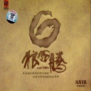Haya 歌手頭像