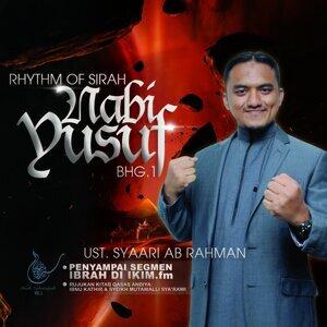 Ustaz Syaari AB Rahman 歌手頭像