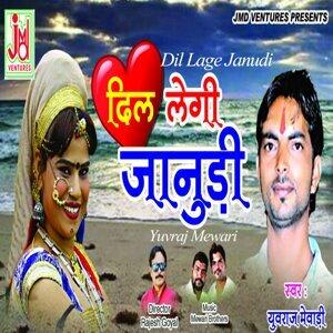 Yuvraj Mewari 歌手頭像