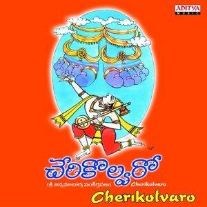 G. Chandana, G. Uma, Sobha 歌手頭像