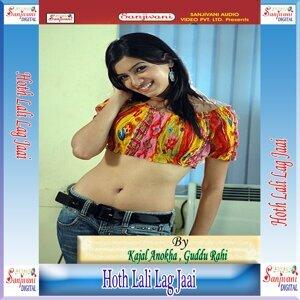 Guddu Rahi, Kajal Anokha 歌手頭像