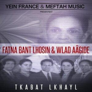 Fatna Bant Lhosin, Wlad Aâgide 歌手頭像