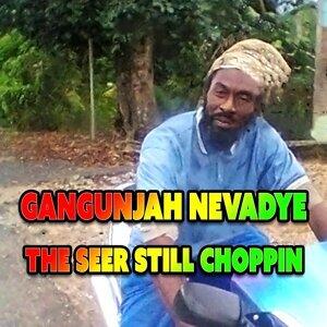 Gangunjah Nevadye 歌手頭像