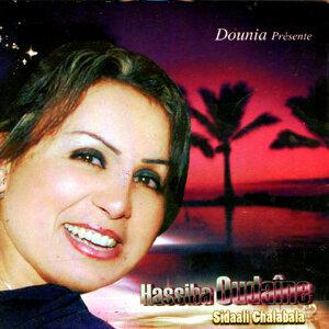 Hassiba Oudaîne 歌手頭像