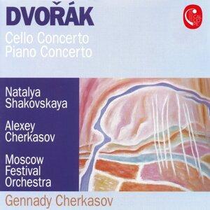 Natalya Shakovskaya, Gennady Cherkasov, Moscow Festival Orchestra 歌手頭像