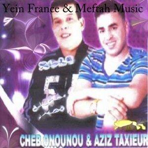 Aziz Taxior, Cheb Onounou 歌手頭像