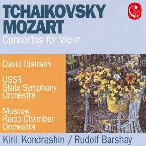Kyrill Kondrashin, Moscow Radio Chamber Orchestra, USSR State Symphony Orchestra 歌手頭像