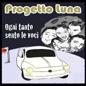 Progetto luna 歌手頭像
