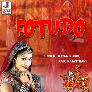 Ratan Khudi, Raju Rajasthani 歌手頭像