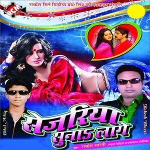 Ekbal Aasiq, Rakesh Bharti, Amrita Dixit 歌手頭像