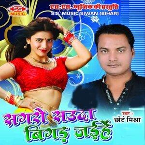 Chhote Mishra 歌手頭像
