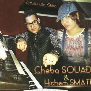 Cheba Souad, Hichem Smati 歌手頭像