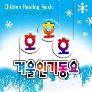 Ho Ho Winter Kids song 歌手頭像