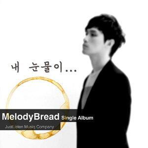 Melody Bread (멜로디브레드) 歌手頭像
