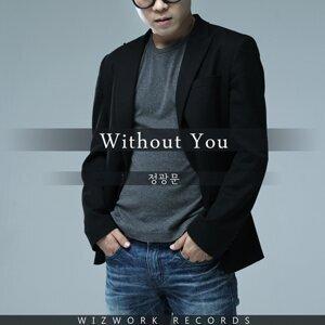 Jeong Gwang Mun 歌手頭像