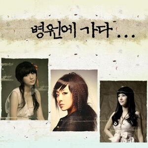 Davichi(Min Kyung)
