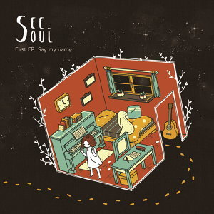 See_Soul 歌手頭像