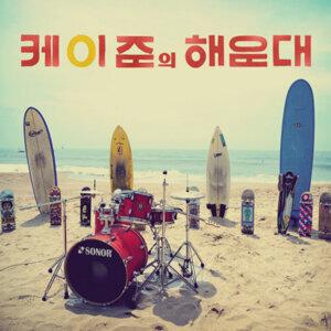 K Jun (케이 준)