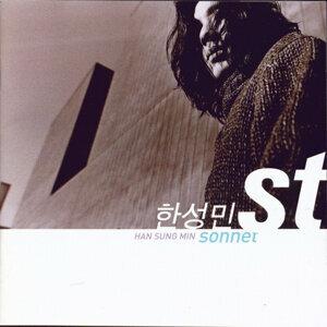 Han Seong Min 歌手頭像