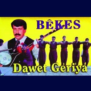 Bekes 歌手頭像