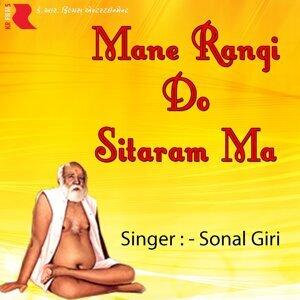 Sonal Giri 歌手頭像