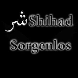 El Shihad 歌手頭像