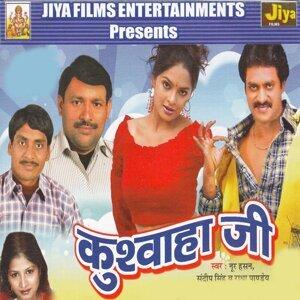 Sandeep Singh, Noor Hasan, Radha Panday 歌手頭像
