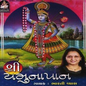 Bharati Vyas 歌手頭像