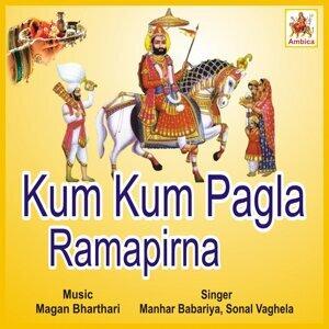 Manhar Babariya, Sonal Vaghela 歌手頭像