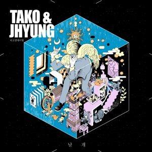 Tako & Jhyung (타코앤제이형) 歌手頭像