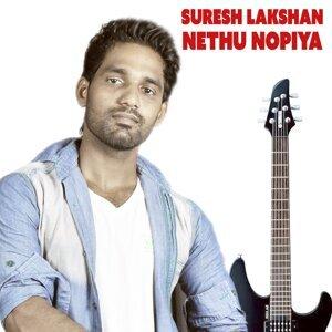 Suresh Lakshan 歌手頭像