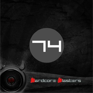 DJ D, Hellsystem 歌手頭像