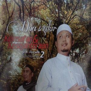 Munif Ahmad,Ustaz Amal 歌手頭像