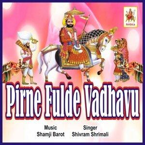 Shivram Shrimali 歌手頭像