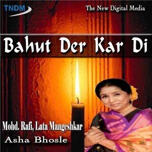 Asha Bhosle, Mohd. Rafi, Lata Mangeshkar 歌手頭像