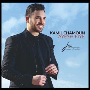 Kamil Chamoun 歌手頭像