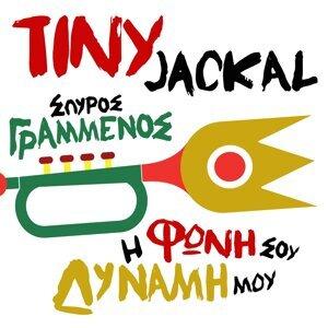 Tiny Jackal 歌手頭像