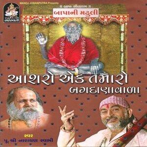 Shri Narayan Swami 歌手頭像