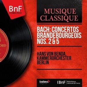 Hans von Benda, Kammerorchester Berlin 歌手頭像