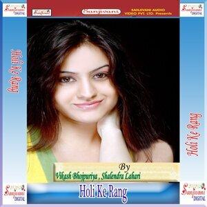 Shalendra Lahari, Vikash Bhojpuriya 歌手頭像