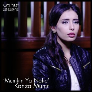 Kanza Munir 歌手頭像