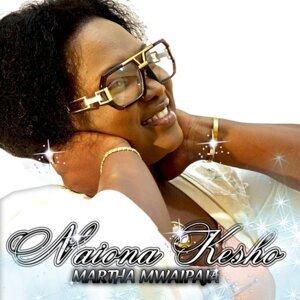 Martha Mwaipaja 歌手頭像