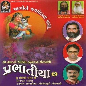 Niranjan Pandya, Karshan Saghthiya, Yogeshpuri Goswami 歌手頭像