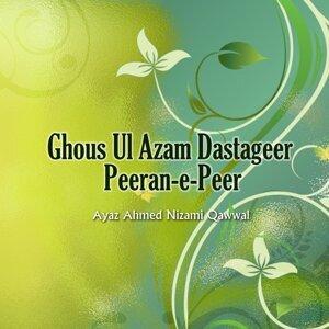 Ayaz Ahmed Nizami Qawwal 歌手頭像