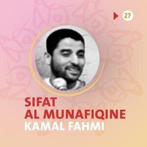 Kamal Fahmi 歌手頭像