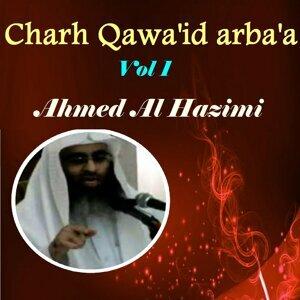 Ahmed Al Hazimi 歌手頭像
