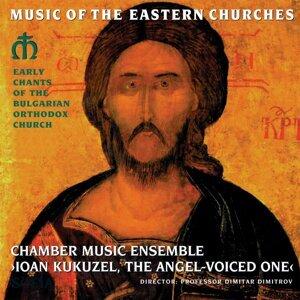 Chamber Music Ensemble Kukuzel, Lubomir Georgiew, Dimitar Dimitrov 歌手頭像