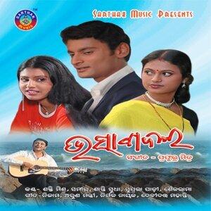 Prafulla Mitra 歌手頭像