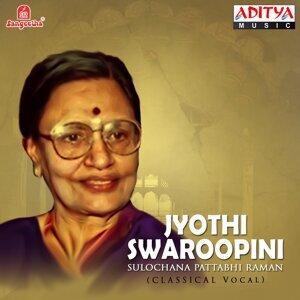 Sulochana Pattabhi Raman 歌手頭像