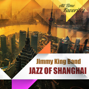 Jimmy King Band 歌手頭像